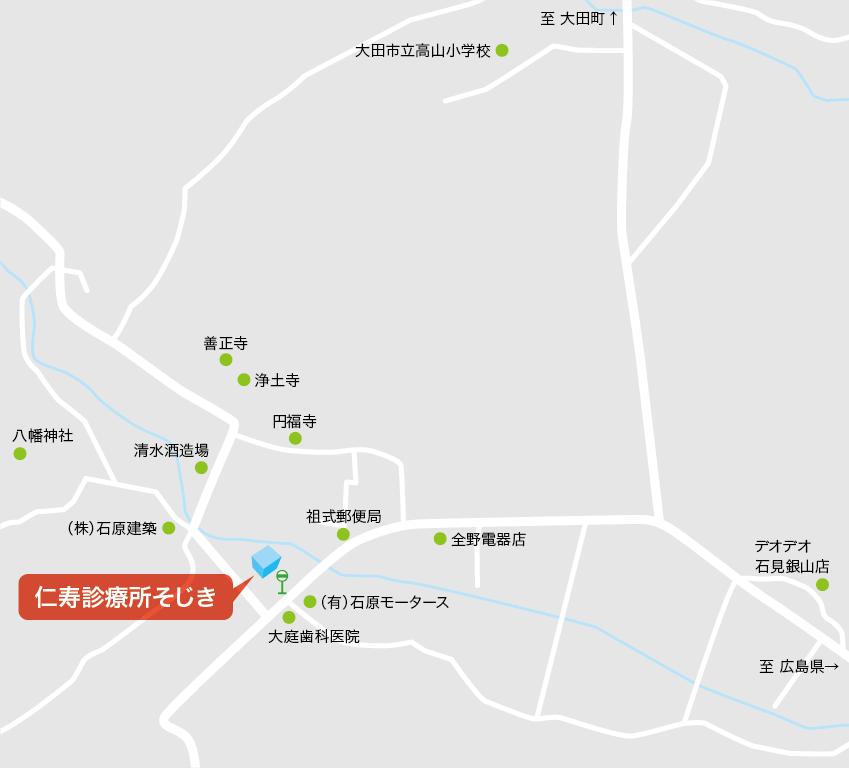 周辺案内図(診療所そじき)