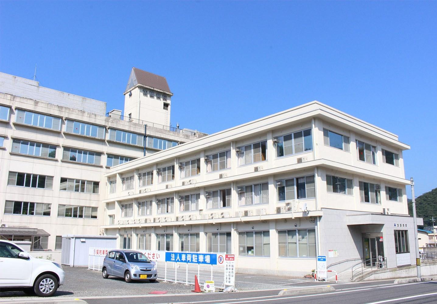 加藤病院 訪問看護ステーション
